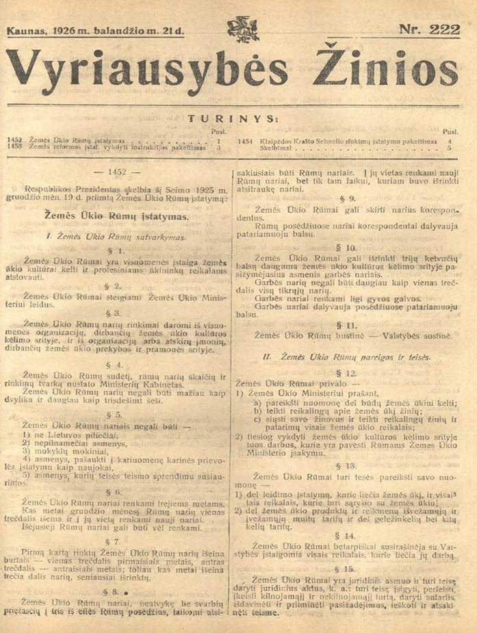 Vyriausybes_zinios_1926