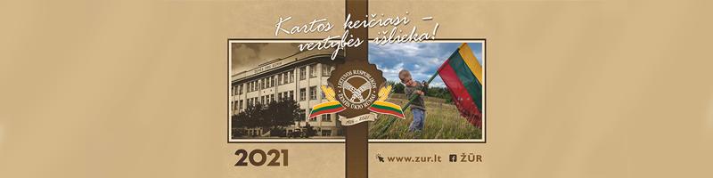 banner near logo